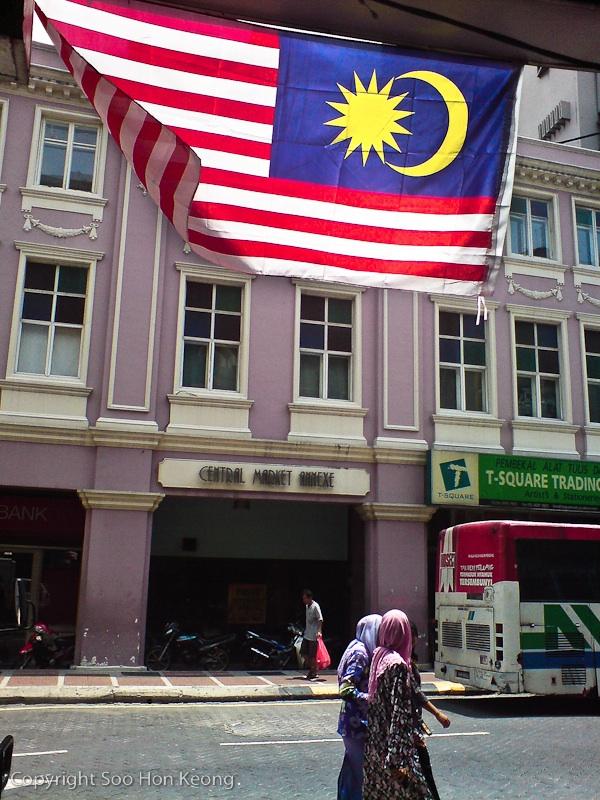 Tribute to Malaysia Flag @ KL, Malaysia