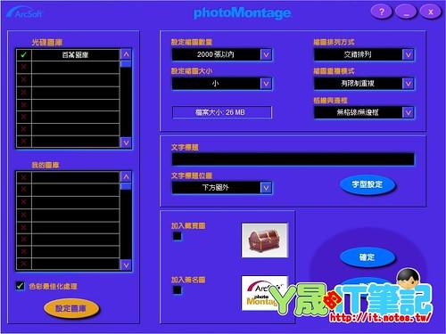 PhotoMontage-08