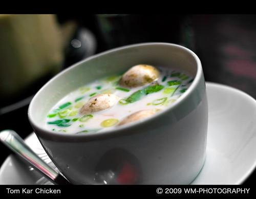 Tom Kar Chicken