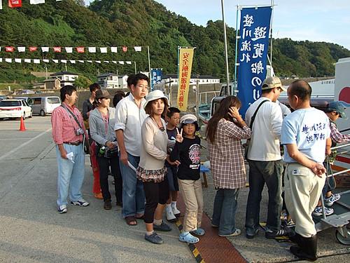 笹川流れ夕暮れクルーズ2009/09/21