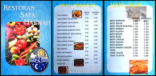 Restoran Safa Marwah Menu
