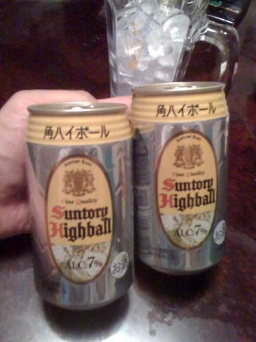 角ハイボール缶