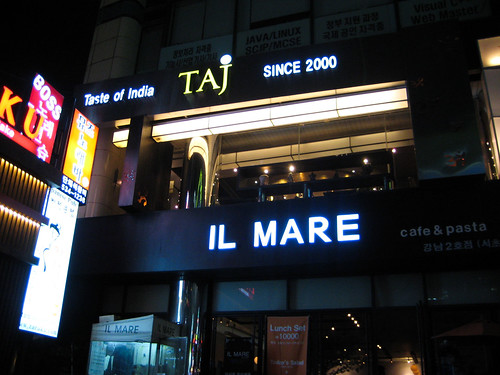 Indian Cuisine in Seoul