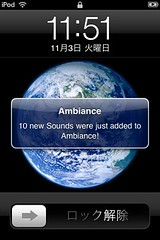 Ambiance2