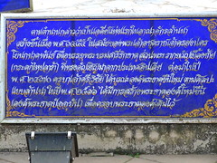 Doi Tung sign