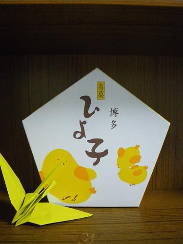 374th_paper_crane