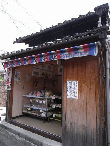 いちのき菓子店@きたまち-01