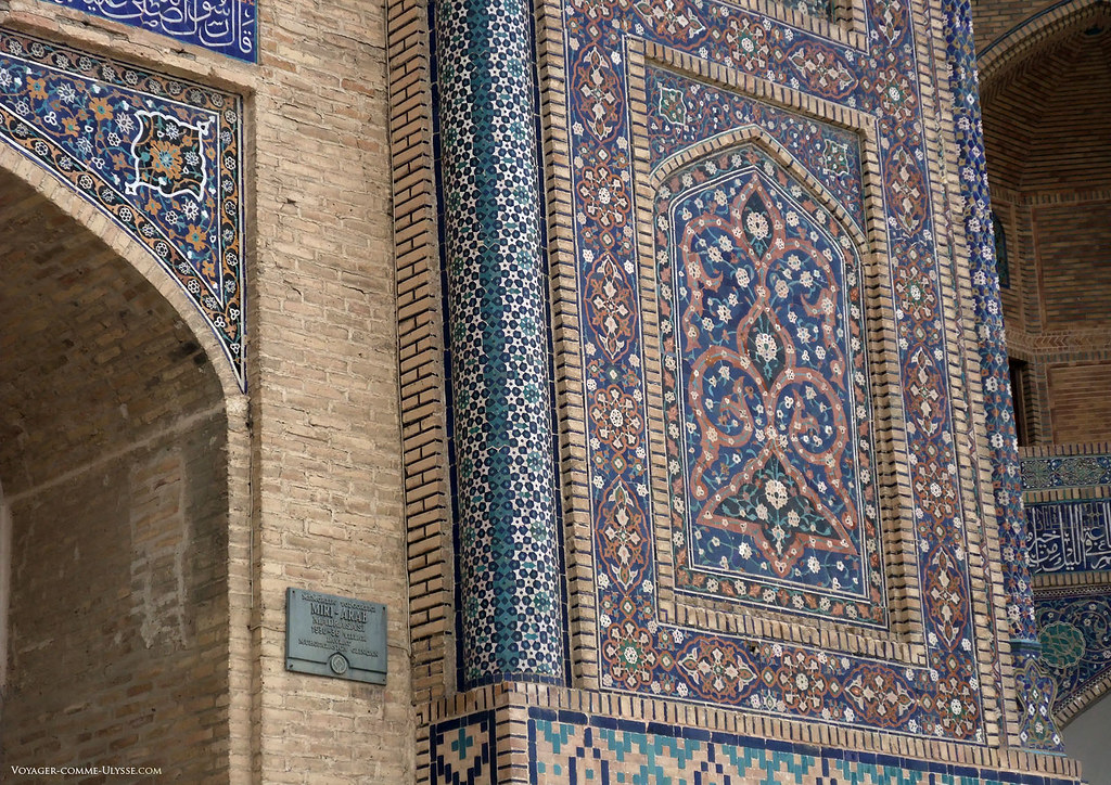 Ecole coranique, ou Madrasa, de Miri-Arab, Boukhara