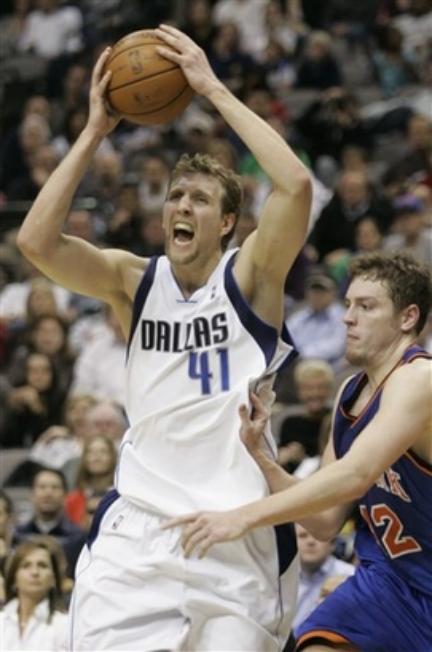 Dirk yell