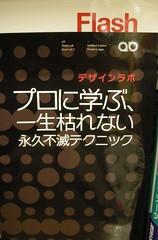 高橋一生 画像73
