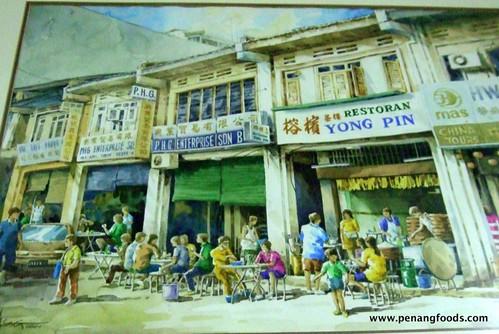 yong pin - old painting of penang