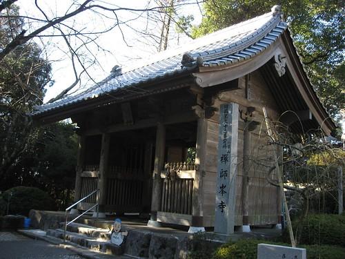 Shikoku pilgrimage(32 Zenjibuji Temple ,禅師峰寺)