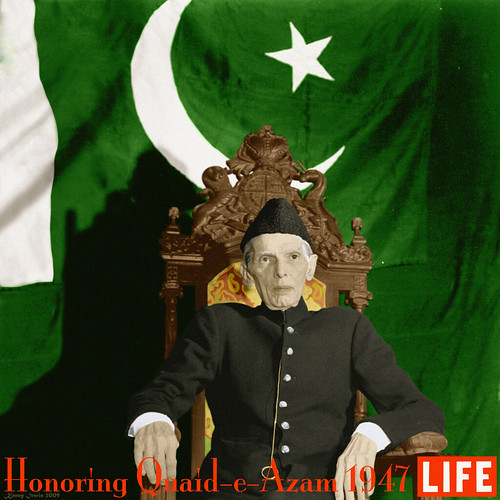 3233565198 0473cfe372 - *Pix Of Our Quaid 14th August Special Comptn.*