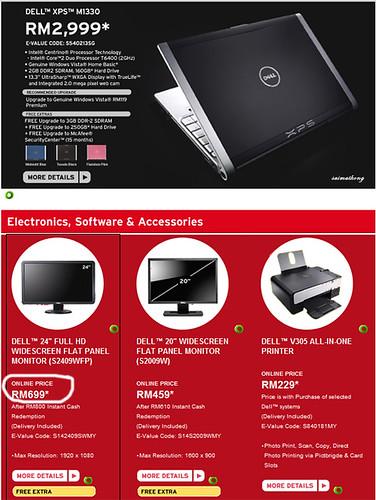 Dell S2409W Full HD 24