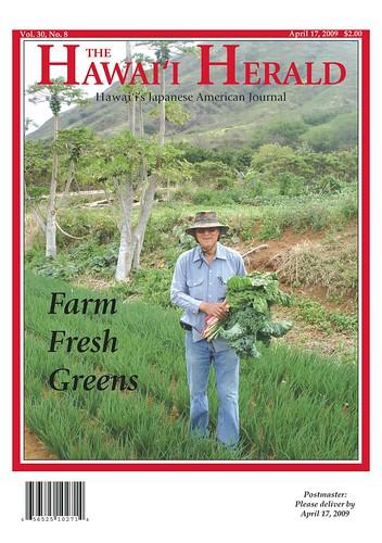 Vol. 30, No. 8 Apr. 17, 2009
