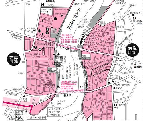 長岡まつり2009の交通規制