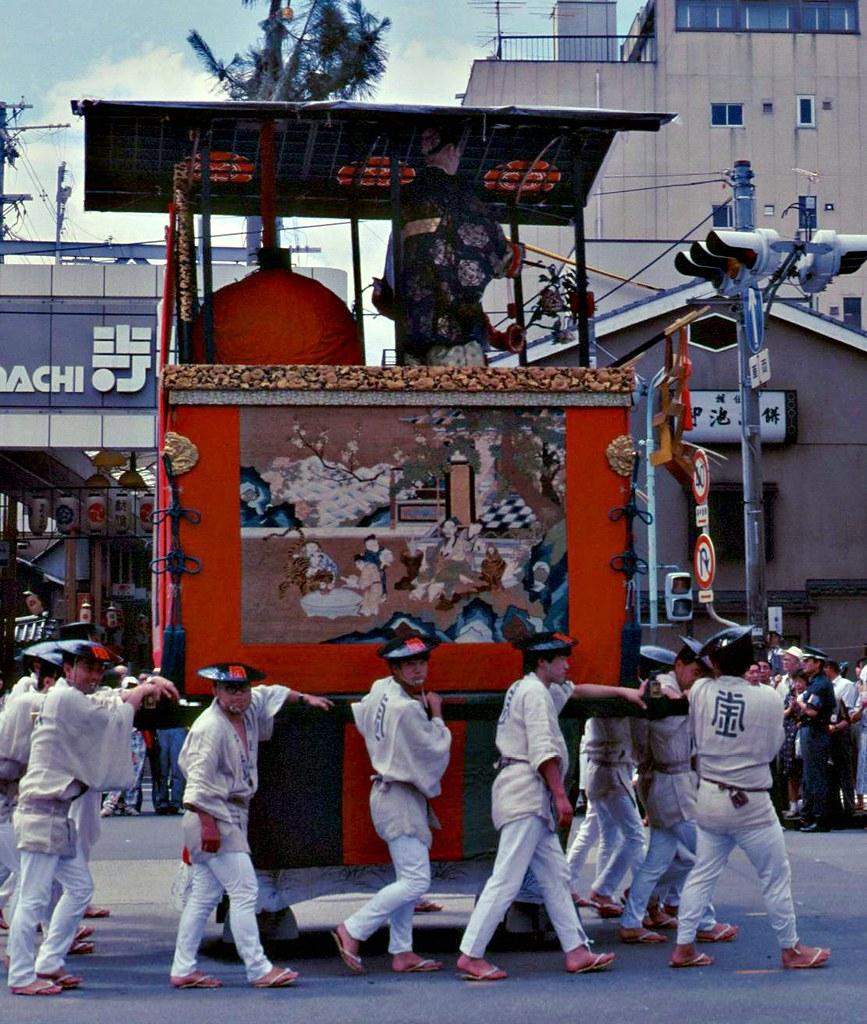 Kakkyo Yama, or the pot of gold, Gion Matsuri 1986
