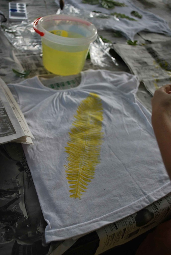How to make T-shirt of print of leaf