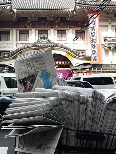 kabukiza*evening paper