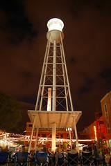 Lucky Strikes Tower, Durham NC