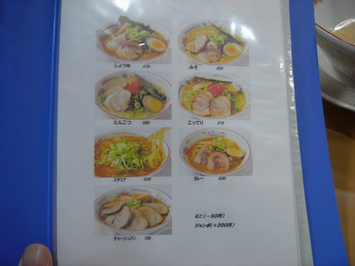 らー麺ぶーけ-04