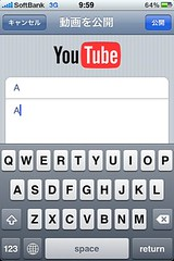 Sending iPhone Movie to YouTube