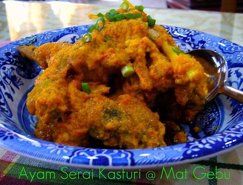 Ayam Serai Kasturi