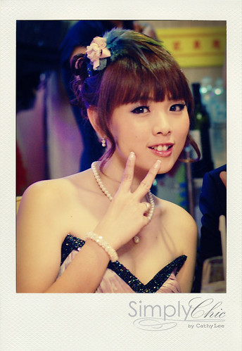 ShiNi ~ Wedding Night