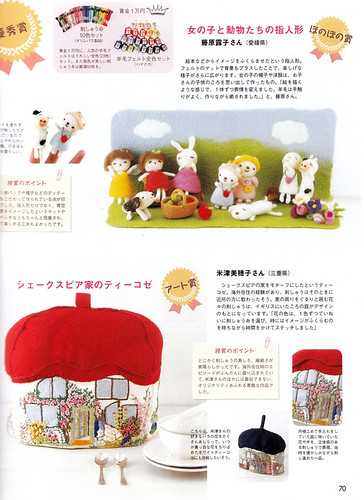 Cotton-Time-Magazine-004