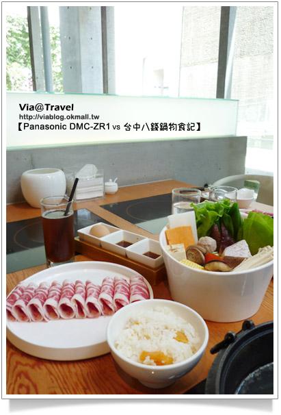 台中火鍋推薦-八錢鍋物料理31