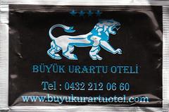 Büyük Urartu Oteli - Ön