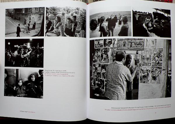 Премия Кандинского. Выставка номинантов/Kandinsky Prize. Exhibition of the Nominees. Каталог. 2009