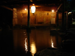 Outdoor Hot Springs Bath at Night (JohnCramerPhotography) Tags: reflection japan japanese bath ryokan onsen hotspring spa minakami gunma facebook   ofuro rotenburo twitter  tumblr pinterest dogenso flickrstruereflection1 flickrstruereflection2 copyrightjohngcramer
