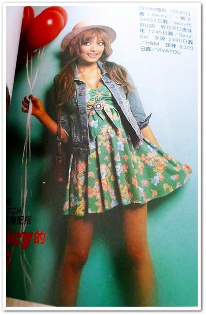 ViVi Fashion
