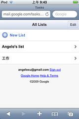 Gmail mobile版工作表