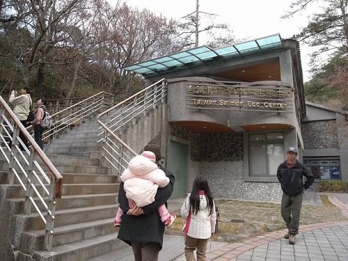 你拍攝的 6櫻花鉤吻鮭生態中心。