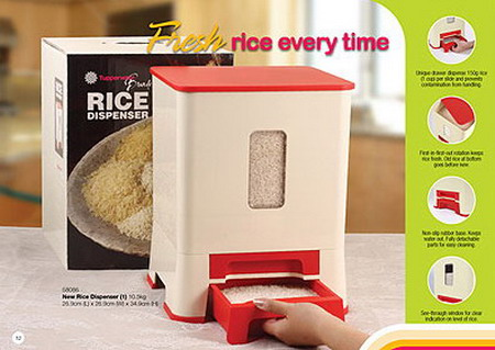 Rice Dispencer