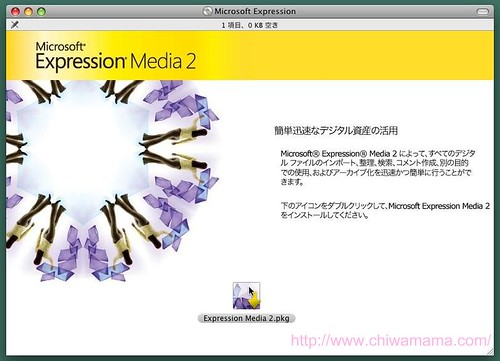media 2 インストール 001