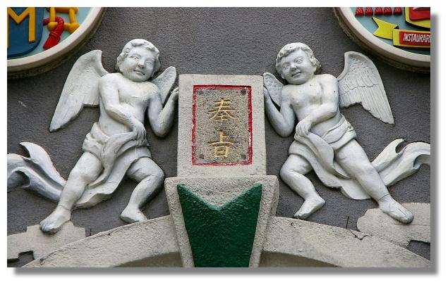 玫瑰教堂門口上的奉旨石碑