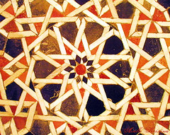 Islamic Art | Museum of Archaeology & Anthropology