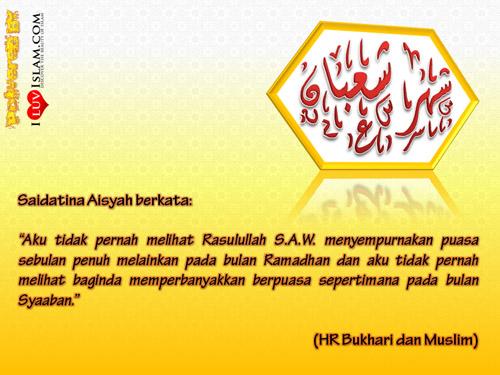 3755507429 366b455237 Ibadah di Bulan Sya'ban, Menyambut Kedatangan Ramadhan