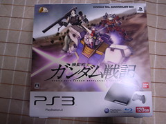 New PlayStation 3 with Gundam