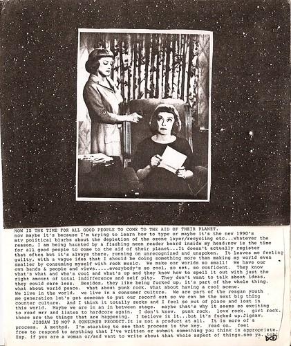 Jigsaw #2 Page 4