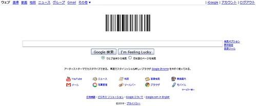 Google_1254869787092