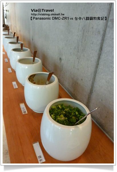 台中火鍋推薦-八錢鍋物料理40