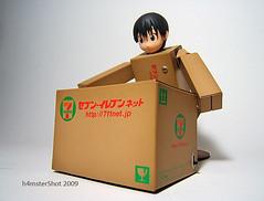 Put the Weight Down (h4mster) Tags: studio finepix fujifilm miura yotsuba e510 revoltech danboard