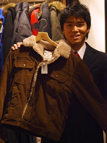 2009-01-23 CBC 花咲かタイムズ 永岡くん