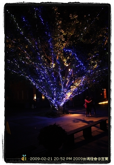 2009年台灣燈會在宜蘭---周圍燈光