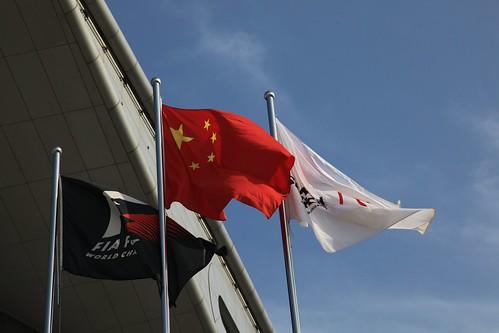 China F1 GP 2009