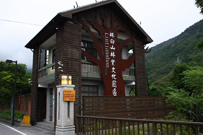 林田山0065